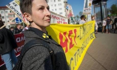 Tatiana Novikova Białoruś aktywistka antyatomowa