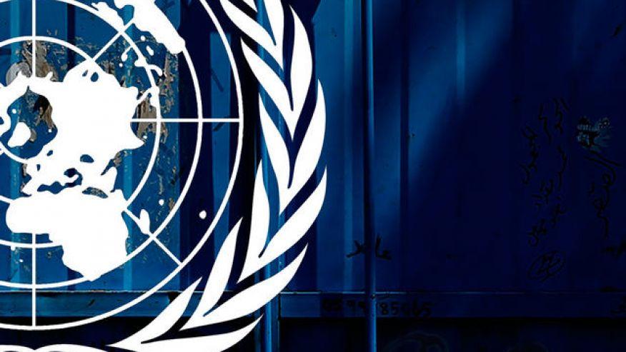 660 United Nations AP