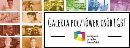 galeria_pocztowek_osob_lgbt_final